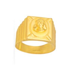Sai Casting Ring
