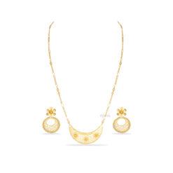 Chandball Necklace